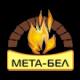 МЕТА-БЕЛ