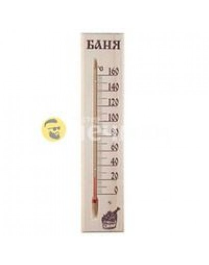 Термометр ТБС-41, малый (блистер)