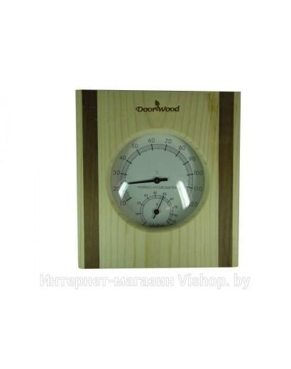 Термогигрометр DW - 112