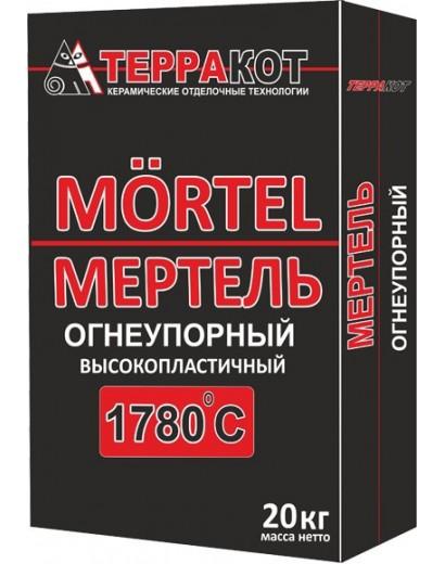 Мертель огнеупорный Терракот, 25кг