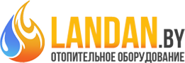 Landan.by - котлы, газовое и отопительное оборудование в Кобрине